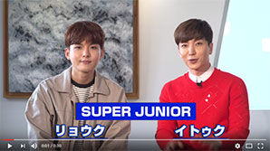 『SUPER JUNIOR イトゥク・リョウク THE FRIENDS in スイス』DVD
